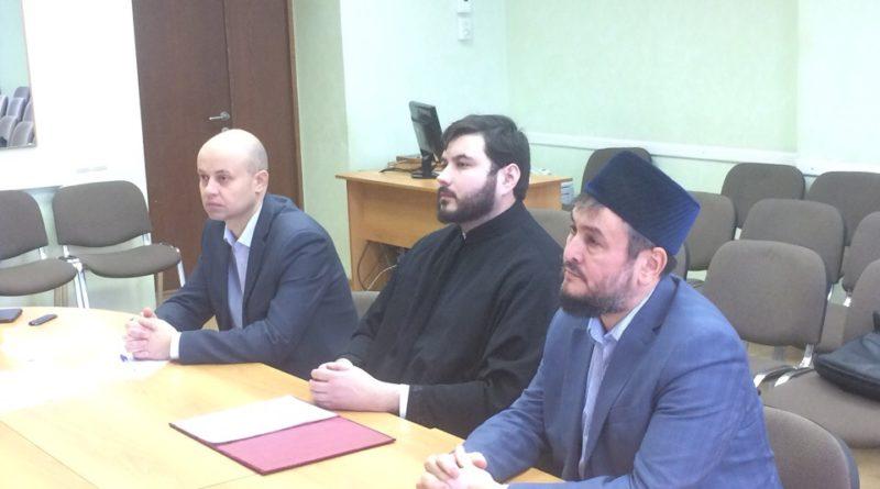 Представители конфессий Удмуртии приняли участие во всероссийской конференции