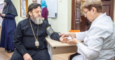 Диспансеризация духовенства и монашествующих
