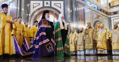 Фото пресс-службы патриарха Московского