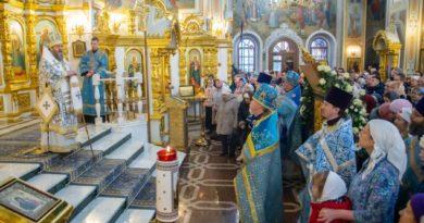 Праздник русского патриотизма