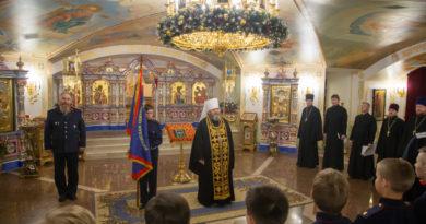 Митр. Викторин вручил знамя кадетскому казачьему взводу «Казачья застава»