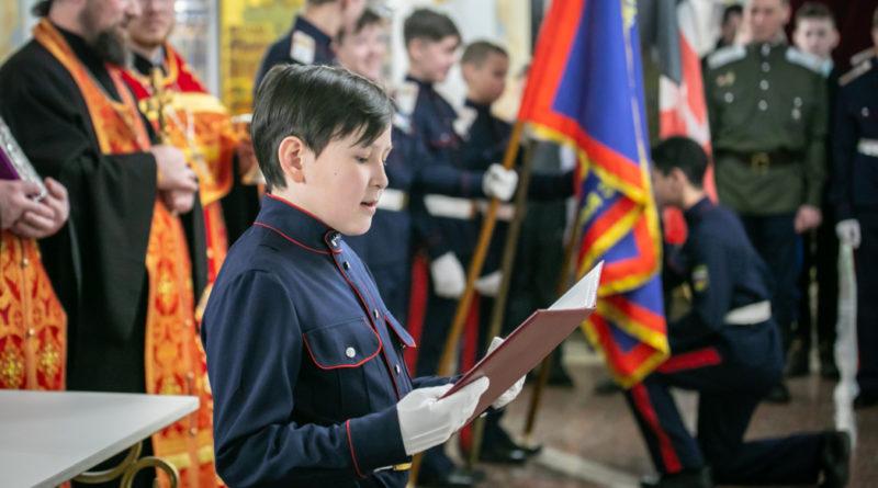Учащиеся кадетского казачьего взвода приняли присягу - Ижевская епархия