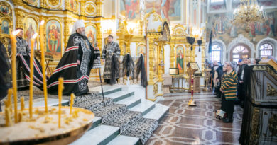 Архипастырь совершил чин прощения в кафедральном храме