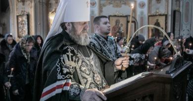 В храмах епархии началось чтение покаянного канона прп. Андрея Критского