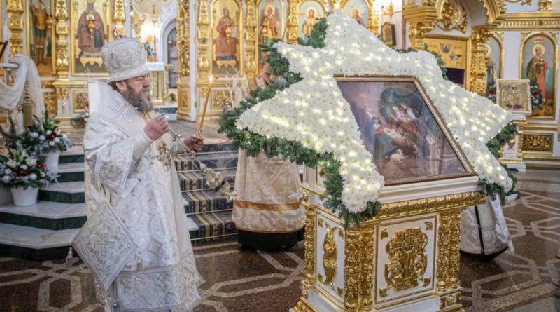 Архипастырское служение в праздник Рождества Христова
