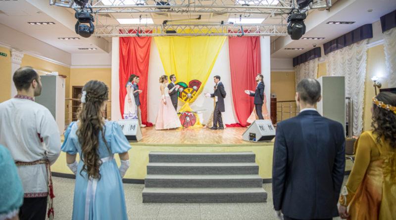 В Ижевске прошел бал православной молодежи