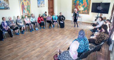 педагогический форум