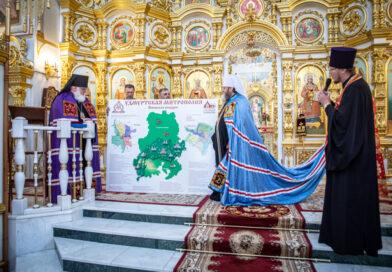 В Ижевске молитвенно отпраздновали 100-летие учреждения епископской кафедры